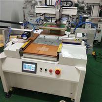 丽水市木板丝印机铝板网印机铁皮丝网印刷机