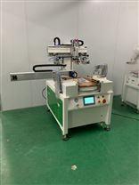 塑料外壳丝印机槊胶外壳网印机五金件印刷机