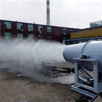 山东大型自动雾炮机 各种规格 价格低