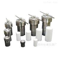 不锈钢水热合成反应釜 高压消解罐 *