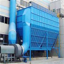 小型燃煤锅炉除尘器废气处理实现在线检测