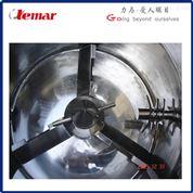 0.6-20kg/batch实验型湿法混合制粒机