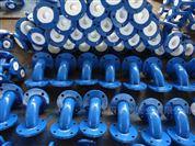 襯四氟管道生產企業/技術參數