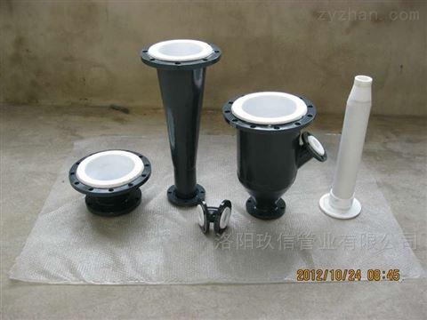 衬四氟管道产品种类/品种齐全
