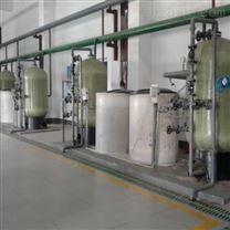 阜城全自动钠离子交换器 污水处理设备供应
