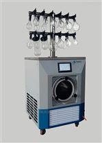 广口瓶冻干机