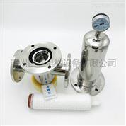 溫州廠家衛生級304 316L空氣除菌過濾器
