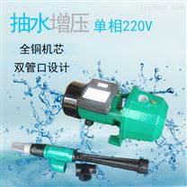 单相自吸式深井抽水增压泵