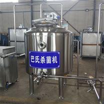 巴氏奶殺菌罐 巴氏鮮奶生產線