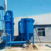 铸造厂电炉袋式除尘器烟气控制净化设备