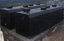 衡水地埋式污水处理设备专业生产厂家