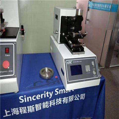 通用磨损性试验机-Sincerity