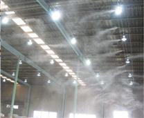 車間降塵新技術——噴霧加濕器