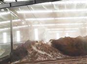 攪拌站噴霧降塵系統