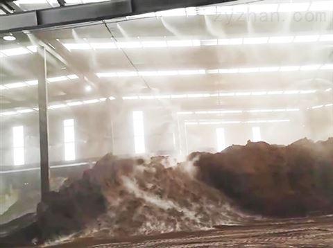 工厂车间喷雾降尘设备