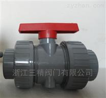 PVC手動法蘭球閥