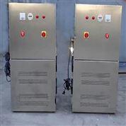 高层高位水箱用水杀菌消毒环保设备