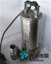 WQP不銹鋼立式排污潛水泵