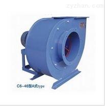 C6-46系列排塵離心通風機_廣州市_雅高產品