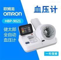 歐姆龍健太郎HBP-9021全自動醫用電子血壓計