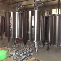 不銹鋼全自動液體攪拌罐