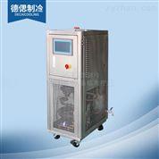 制冷加熱一體機-tcu溫控設備-品牌配置