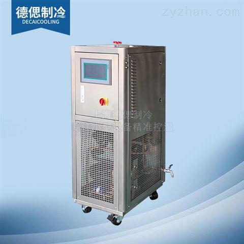 恒温循环加热器,冷却恒温装置
