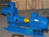 ZW,ZWL化工污水廠臥式自吸泵