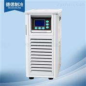 乙二醇冷冻机-低温小型精密水冷机组