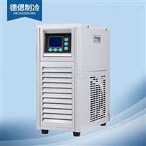 密封式小型冷水機廠家-保養方法