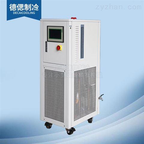 小型小型水冷機冷凍機制冷形式