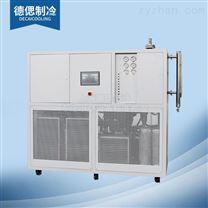 DLN系列超低溫冷凍機