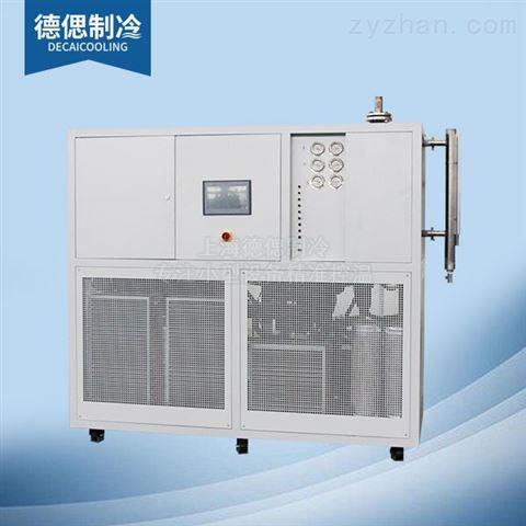 實驗室用蒸餾冷凍設備-超低溫冷凍機