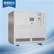 實驗室蒸餾冷凍設備-超臨界co2低溫制冷機