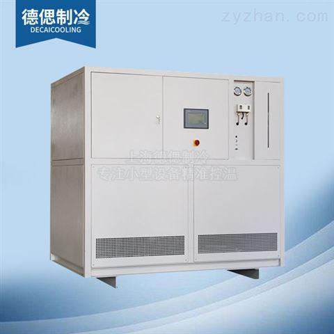實驗室二次蒸餾冷凍設備-超低溫冷凍機
