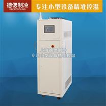 元器件测试水冷机Chiller性能指标有哪些