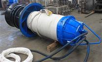 QZB型轴流潜水泵橡胶电缆-天津奥特泵业