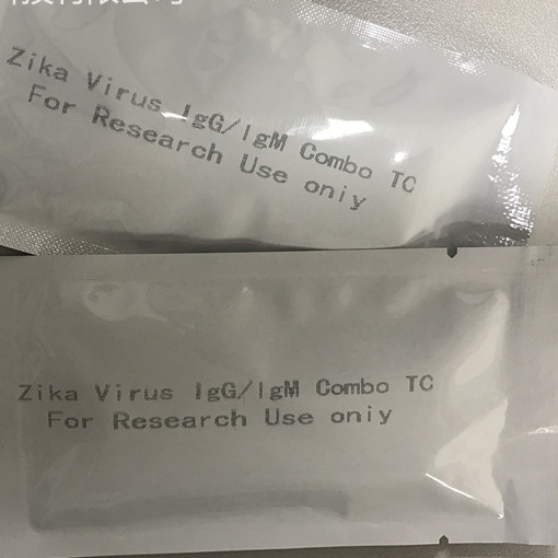 入境专用寨卡病毒抗体检测试剂盒