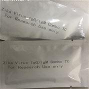 入境專用寨卡病毒抗體檢測試劑盒