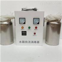 水箱微電解自潔消毒器原理-循環水箱殺菌