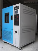 馳旋臭氧老化試驗箱 高低溫現貨供應