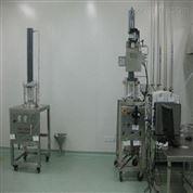 美容原料基肽3000/Matrixyl3000