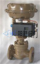套筒气动单座调节阀(西门子定位器)