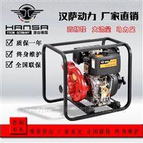 柴油机2寸抽水泵什么品牌的好