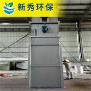 GSHZ-500x700-5回转耙式格栅供应商