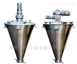 双螺旋锥形混合机生产厂家
