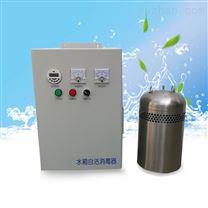 陕西西安水箱自洁消毒器厂家供应