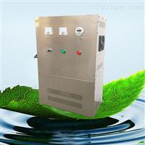 外置式水箱自潔消毒器水處理殺菌環保設備