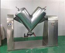 南京V型混合机厂家