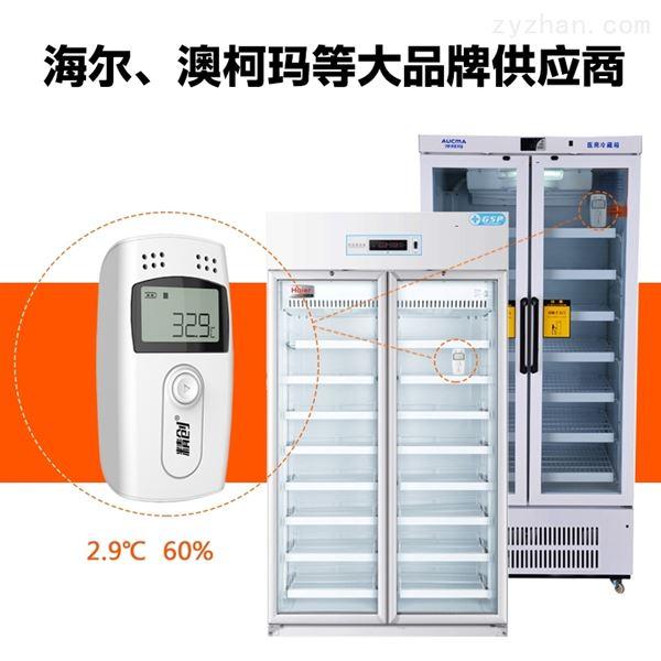 冷藏车冷链温度记录仪